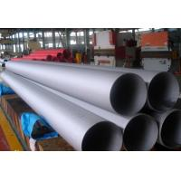 Buy cheap UNS N08904 Alloy Steel Pipe 904l Stainless Steel Tubing For Chemical / Petroleum product