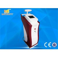 China Laser Medical Clinical Use Q Switch Nd Yag Laser Tatoo Removal Equipment wholesale