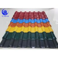 Buy cheap Unbreakable Waterproof Synthetic Resin  Roof Tile with ASA Coating product