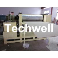 Buy cheap 5 - 60mm Thickness MDF Embossing Machine With Pattern Carved Depth 0.4 - 0.7mm product