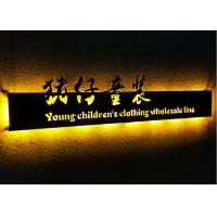 Buy cheap Wall Mounted LED Directional Signs Indoor Store Logo Metal Signbox with Backlit & Frontlit Lighting from wholesalers