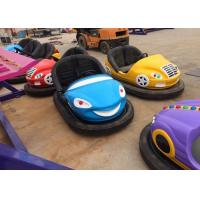 Buy cheap FRP Material Kiddie Bumper Cars With Advanced Audio For Kids And Young People product