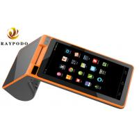 Buy cheap Dual Screen Personal Digital Assistant 7'' POS Terminal With NFC Thermal Receipt Printer product