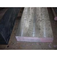 Buy cheap Hot Rolled Plastic Mold Steel DIN1.2083 / AISI420 / S136 / 4CR13 With Black Surface product