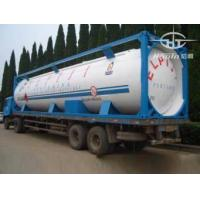 Buy cheap LPG Container product