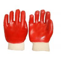 Buy cheap Fashion Design PVC Coated Gloves Cotton Interlock Lining High Durability product