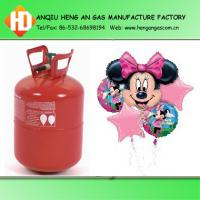 Buy cheap disposable helium cylinders product