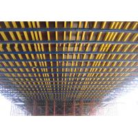 Buy cheap Economical  Permanent Bridge Deck Formwork With Channel Beam , mivan system formwork product