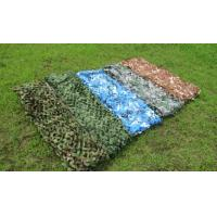 Buy cheap PVC Glue Coated Military Grade Camouflage Netting 3D Leaf For Armor Forces product