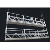 Buy cheap 3 Phase 630kg Suspended Platform Cradle For cleaning and maintenance product