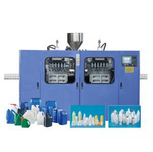 Buy cheap HDPE Yoghurt Bottle Milk Bottle Blowing Machine , Plastic Bottle Production Machine product