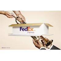 Buy cheap Reliable Quick Fedex Express Service International to Asia County product