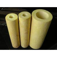 Buy cheap Glass wool tube/Glass wool pipe product