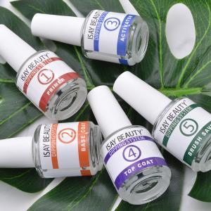 Buy cheap Health strength natural nail dip powder gel base top coat dipping powder system light product