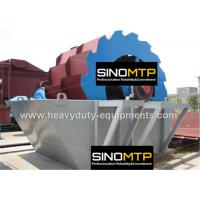 Buy cheap Industrial Sand Washing Machine17 R / Min REV Higher Washing Cleanliness product