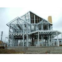 Buy cheap HEYA prefab low cost steel structure ready made factory or warehouse product