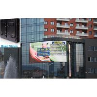 Buy cheap P8 Waterproof Outdoor Fixed Digital Led Advertising Panels Led TVs Screen Wall with High Brightness and Refresh Rate product