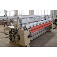 Quality 280cm water jet loom with cam shedding for sale