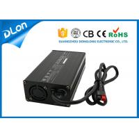 Buy cheap 48v 1amp 2amp 120W lead acid battery charger for 4 wheel mobility scooter/ disable mobility scooter product