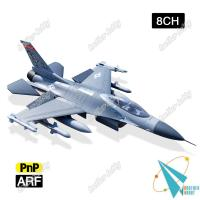 F16 fighting falcon 8CH Electric EPS material RC airplane EDF jet