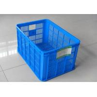 Buy cheap Custom Plastic turnover basket mould /plastic product box product