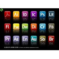 China Genuine Adobe Website Design Software Photoshop Cs6 Extended For Mac on sale