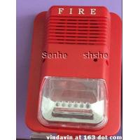 China Fire Siren with strobe Fire Alarm strobe siren for alarm system wholesale