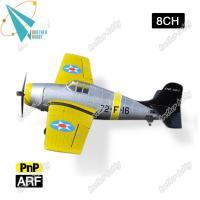 Buy cheap F4F Wild Cat 8CH Electric EPO Material RC Airplane propeller plane product