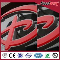 Buy cheap Doubleside 3D LED steel signs/acrylic vacuum forming mirror signs/metal alphabet signs product
