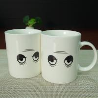 China White porcelain wake up heat sensitive color changing mugs drinking wholesale
