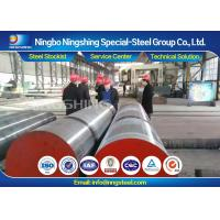 Buy cheap DIN 1.2713 Hot Work Tool Steel Forged Round Bar Machined Surface For Pressure Plates product