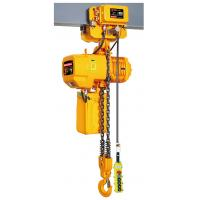 Remote Control Electric Cable Hoist Aluminum Alloy Motor With Light Weight