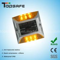 Buy cheap Super Brightness LED Solar Road Stud (TP-SR-6) product