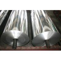 Buy cheap 0.0065mm x 300mm Roll Of Aluminium Foil Roll Paper Household Double Zero product