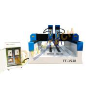 Buy cheap Latest 3 axis Two heads EPS cutting machine for stone/wood mold/metal engraver product
