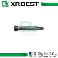 China Self Drilling Locking Screws Orthopaedics With 3.5 mm / 5.0 mm Screws Dia wholesale