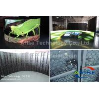 Buy cheap 500x1000 flexible Indoor/outdoor rental led display P3.91、P4.81 500x500 from wholesalers