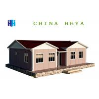 Buy cheap Heat Preservation Prefab Residential Homes Prefab Eco House Easy To Assemble product