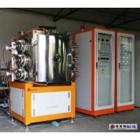 China Glass Pvd Coating Equipment on sale