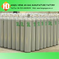 Buy cheap compressed argon gas product
