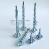 Buy cheap H.W.F head self drilling with ear screw 3 product
