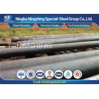 Buy cheap AISI / SAE 8640 Alloy Steel Bar 100mm / 50mm Steel Round Bar With 100% UT Passed product