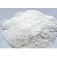 Buy cheap Local anesthetic Lidocaine/ Lidocaine hydrochloride Pharmaceutical Raw Material white powder from wholesalers