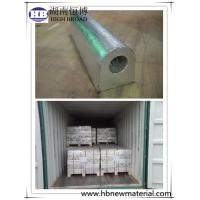 Buy cheap Magnesium Alloy Sacrificial Anodes product