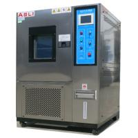China Simulation Environmental Testing Equipment Accelerated Ozone test chamber on sale