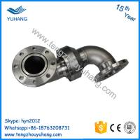 Buy cheap DN100 Stainless Steel Water Swivel Joint,Hydraulic Rotary Union product