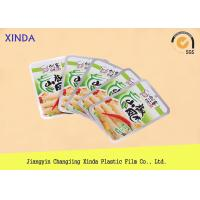 Buy cheap Heat Sealed Vacuum Pack Bags with Nylon PE Material CE / ROHS / FDA product