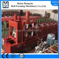 Buy cheap Aluminum Plate Tile Roll Forming Machine Hydraulic Pump Cr12 Cutting Blade product