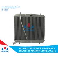 Buy cheap Thickness 26/32/36MMToyota Radiator for Hiace Trh200/214/219'04 Mt with OEM 16400-75470 from wholesalers