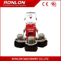 Buy cheap R1300 Top quality high efficiency wide working area for floor preparation concrete floor grinder polishing machine product